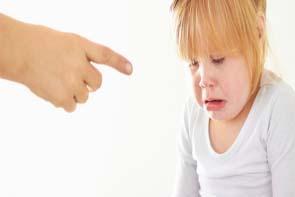 Ik naitre grandir parent crier hurler apres enfant 1