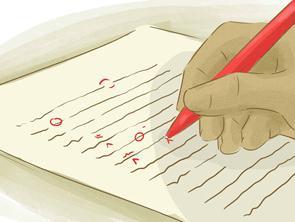 Write a grant proposal step 9 version 4